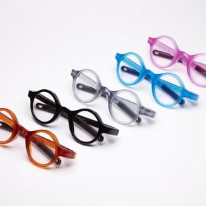 design samonastavitelných brýlí